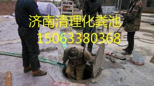 济南清理化粪池