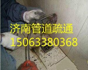 济南管道疏通 济南高压清洗、管道疏通、清理化粪池